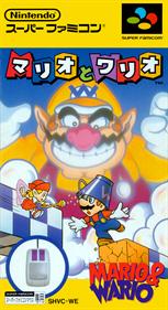 Mario To Wario: Mario & Wario
