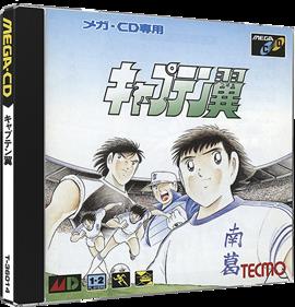 Captain Tsubasa - Box - 3D