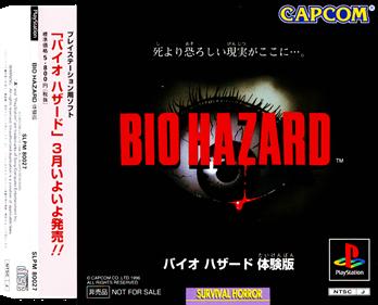 Biohazard (Demo)