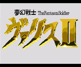 Valis: The Fantasm Soldier II - Screenshot - Game Title
