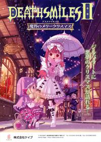 Deathsmiles II: Makai no Merry Christmas - Advertisement Flyer - Front