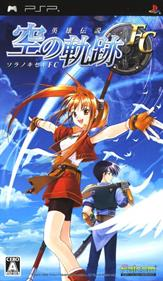 The Legend of Heroes: Trails in the Sky - Box - Front