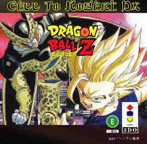 Dragon Ball Z: Cell To Kogeki Da