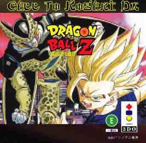 Dragon Ball Z: Cell To Kogeki Da