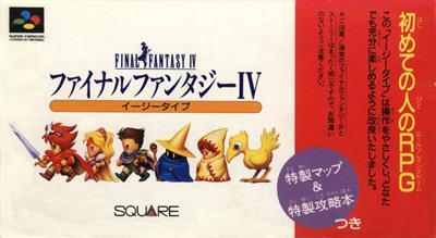 Final Fantasy IV: Easy Type