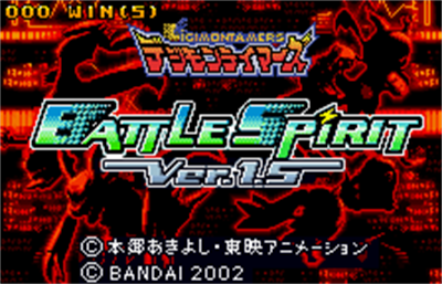 Battle Spirit: Digimon Tamers Ver 1.5 - Screenshot - Game Title
