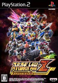 Super Robot Wars Z: Special Disk