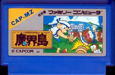 Higemaru Makaijima: Nanatsu no Shima Daibouken - Cart - Front