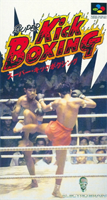 Best of the Best: Championship Karate - Box - Front