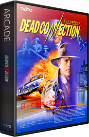 Dead Connection - Box - 3D