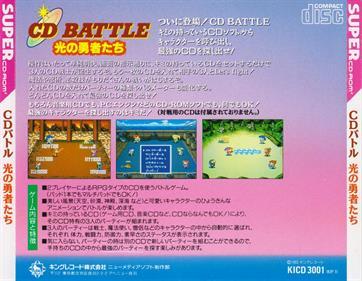 CD Battle: Hikari no Yuushatachi - Box - Back