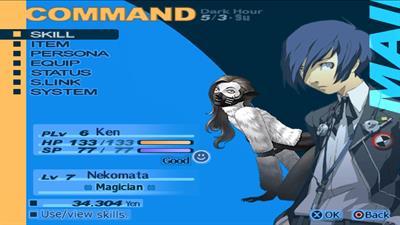 Shin Megami Tensei: Persona 3 FES - Screenshot - Game Select