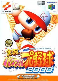 Jikkyou Powerful Pro Yakyuu 2000