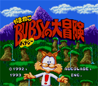 Bubsy in: Claws Encounters of the Furred Kind - Screenshot - Game Title