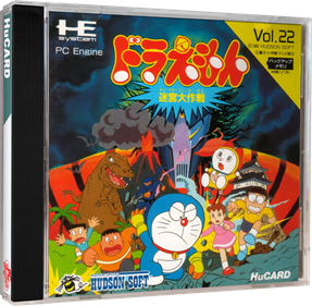 Doraemon: Meikyuu Daisakusen - Box - 3D