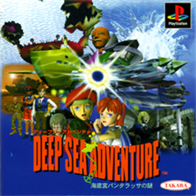 Deep Sea Adventure: Kaitei-kyuu Pantarassa no Nazo