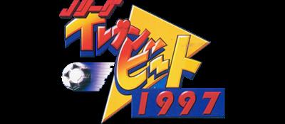 J.League Eleven Beat 1997 - Clear Logo