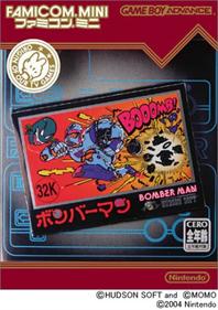 Classic NES Series: Bomberman