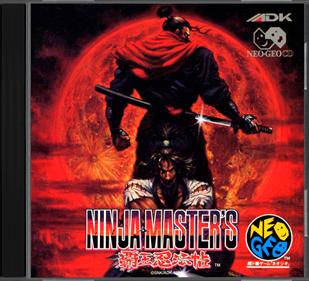 Ninja Master's: Haou Ninpou Chou