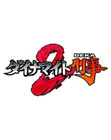 Dynamite Deka 2