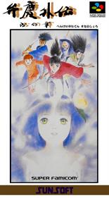 Benkei Gaiden: Suna no Shou
