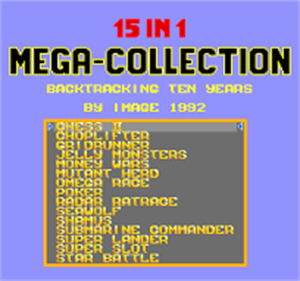 15-in-1 Mega Collection: Backtracking Ten Years - Screenshot - Game Title