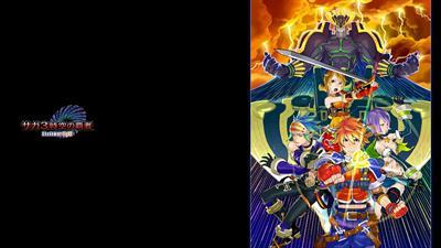 Final Fantasy Legend III - Fanart - Background