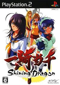 Ikkitousen: Shining Dragon