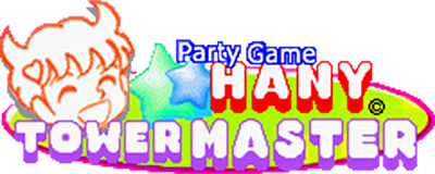 Hany Party Game - Clear Logo