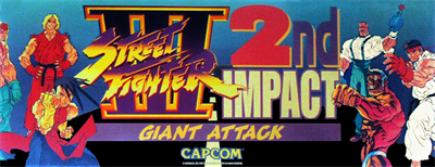 Street Fighter III 2nd Impact: Giant Attack - Arcade - Marquee
