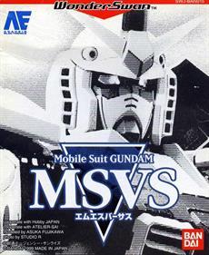 Mobile Suit Gundam MSVS