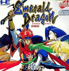 Emerald Dragon Taikenban