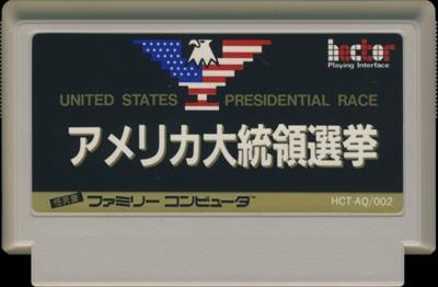 America Daitouryou Senkyo - Cart - Front