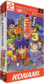 Ganbare Goemon 3: Shishi Juuroku Hyoue no Karakuri Manjigatame - Box - 3D
