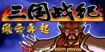 Knights of Valour: Yi Tong Zhong Yuan - Screenshot - Game Title