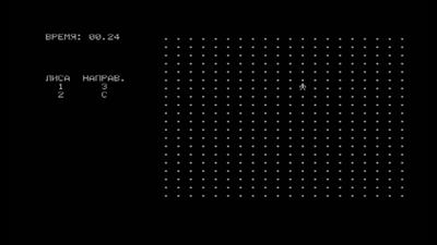 Foxhunt - Screenshot - Gameplay