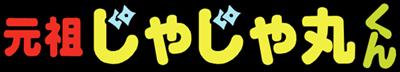 Ganso JaJaMaru-kun - Clear Logo