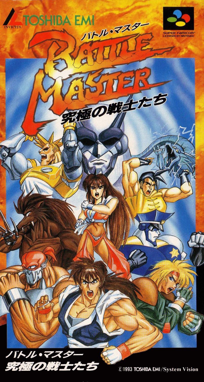 Battle Master: Kyuukyoku No Senshi-Tachi Details