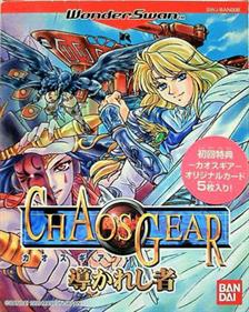 Chaos Gear: Michibi Kareshi Mono
