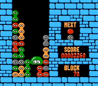 Famimaga Disk Vol. 5: Puyo Puyo - Screenshot - Gameplay