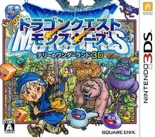 Dragon Quest Monsters: Terry no Wonderland 3D