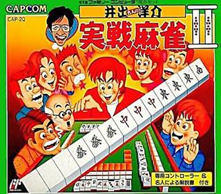 Ide Yousuke Meijin no Jissen Mahjong II