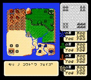 19: Neunzehn - Screenshot - Gameplay