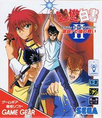 Yuu Yuu Hakusho II: Gekitou! Nanakyou no Tatakai