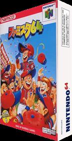 Famista 64 - Box - 3D