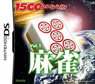 1500 DS Spirits Vol. 1: Mahjong