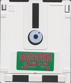 Comic Sakka Series Touma Senki 1: Mashoujo Gakuen Evil - Cart - Back
