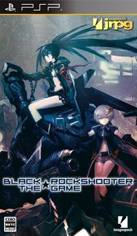 Black Rock Shooter: The Game - Fanart - Box - Front