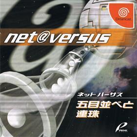 Net Versus: Gomoku Narabe to Renju