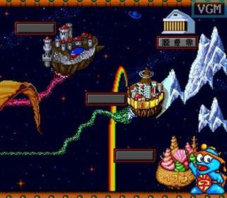 Bikkuriman Daijikai - Screenshot - Game Select